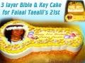 21ST KEY CAKE